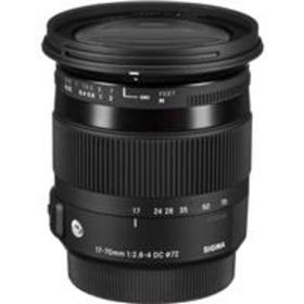 Sigma 17-70mm f2.8-4 DC OS HSM Macro Lens f/Canon