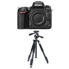 Nikon D750 DSLR Body With Vanguard 264AP 4-section