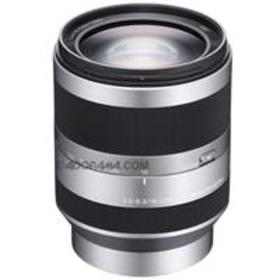 Sony 18-200mm f/3.5-6.3 OSS E-Mount Lens, Silver