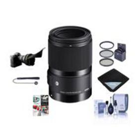 Sigma 70mm f/2.8 DG ART macro Lens for Canon EOS C