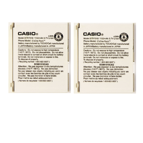 KIT 2x Casio BTR731B 1150 mAh Replacement Battery