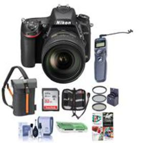 Nikon D750 DSLR with 24-120mm VR Lens and Free PC