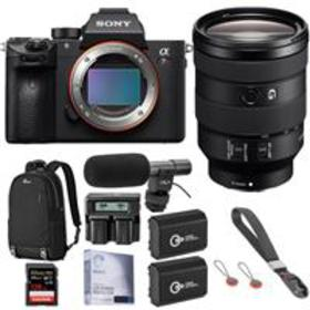Sony a7R III Mirrorless Camera With FE 24-105mm f/