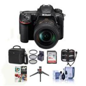 Nikon D500 DSLR Body with 16-80mm ED VR Lens and F