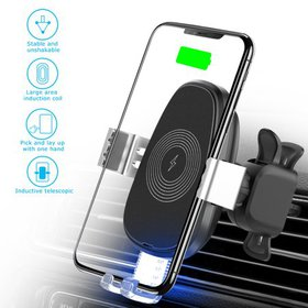 Qi Wireless Car Charger Air Vent Mount, Car Stand