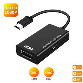 MHL Micro USB to HDMI Adapter, MHL to HDMI, MHL to