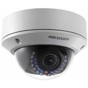 Hikvision DS-2CD2722FWD-IZS 2MP Outdoor WDR Networ