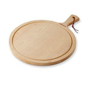 Boska Amigo Cheese Board