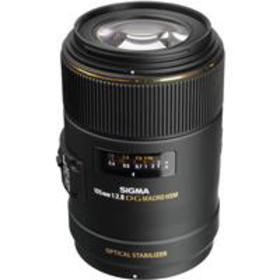 Sigma 105mm f/2.8 EX DG HSM Macro Lens for Nikon D