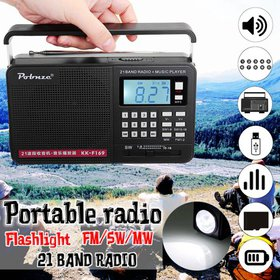Portable AM/FM Radio MP3 Music Player Outdoor Spea