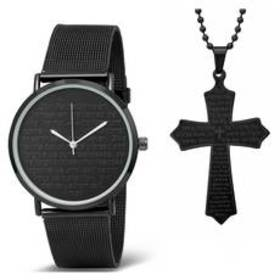 Mens Steeltime Black Watch And Necklace Set - B103