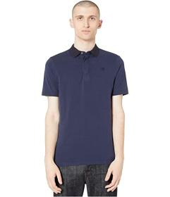 G-Star Volute Slim Polo Short Sleeve