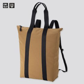 U Blocktech 2-Way Tote Bag, Brown, Medium