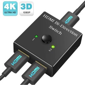 HDMI Switch Bi-Directional Switcher 1 in 2 Out / 2