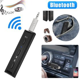 Bluetooth Receiver for Speaker Headphone, TSV Wire