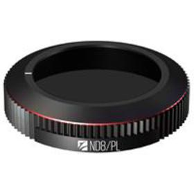 Freewell ND8/PL Filter for DJI Mavic 2 Zoom
